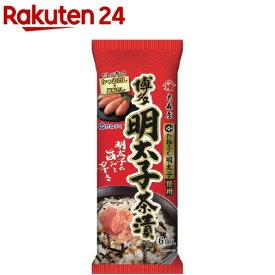 大森屋 かねふく明太子茶漬(6袋入)【fdfnl2019】【大森屋】