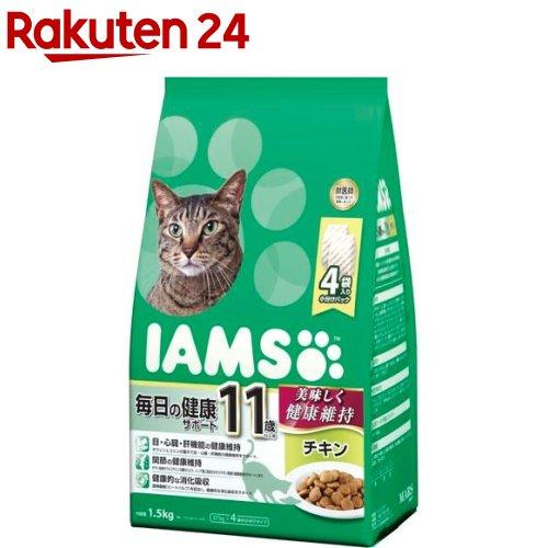 アイムス 11歳以上用 毎日の健康サポート チキン(1.5kg)【アイムス】