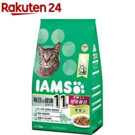 アイムス 11歳以上用 毎日の健康サポート チキン(1.5kg)【m3ad】【dalc_iams】【アイムス】[キャットフード]