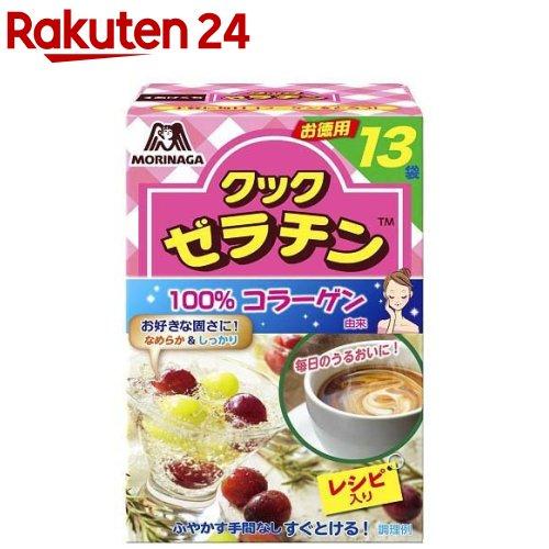 森永 クックゼラチン(5g*13袋入)【イチオシ】