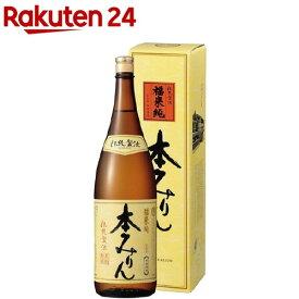 白扇酒造 福来純 伝統製法 熟成本みりん 箱入(1.8L)