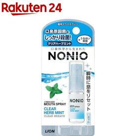 ノニオ マウススプレー クリアハーブミント(5ml)【ノニオ(NONIO)】