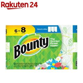 バウンティ セレクトアサイズペーパータオル(74カット*6ロール)【バウンティ(Bounty)】[キッチンペーパー]