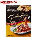 予約でいっぱいの店のFormaggio 角切り牛肉の赤ワインソース(130.1g)【予約でいっぱいの店】
