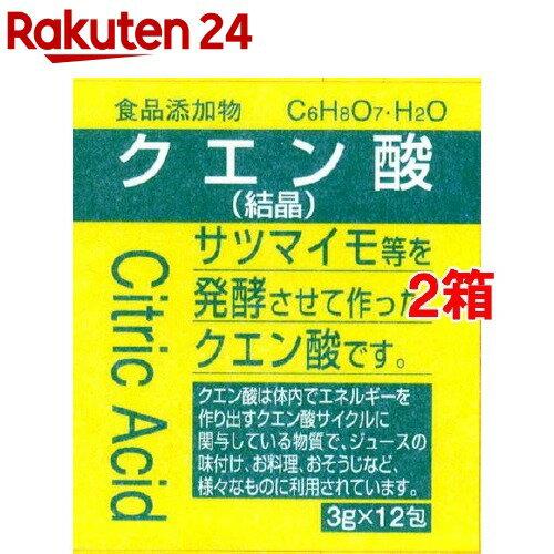 大洋製薬食品添加物クエン酸結晶分包
