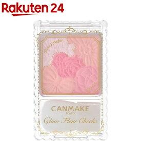 キャンメイク グロウフルールチークス 04 ストロベリーフルール(6.3g)【キャンメイク(CANMAKE)】