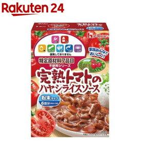 特定原材料7品目不使用 完熟トマトのハヤシライスソース(105g)