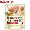 楽天市場 低糖質オーツブランミックス 1kg イチオシ 楽天24