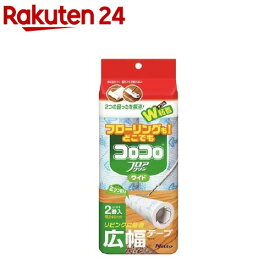 コロコロ フロアクリン ワイド スペアテープ C2502(2巻)【コロコロ】
