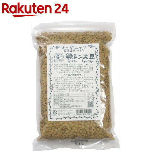 桜井食品 オーガニック 緑レンズ豆(500g)【桜井食品】