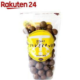 ロースト殻付きマカデミアナッツ(454g)【イチオシ】【ハードナッツ】[おやつ]