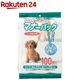 ボンビアルコン マナーパック(100枚入)【マナーパック】