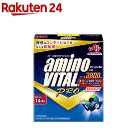 アミノバイタル プロ(14本入)【アミノバイタル(AMINO VITAL)】