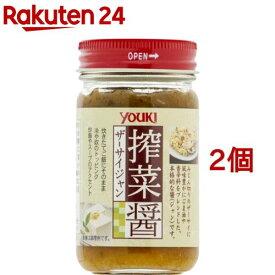 ユウキ食品 ザーサイ醤(115g*2コセット)【ユウキ食品(youki)】