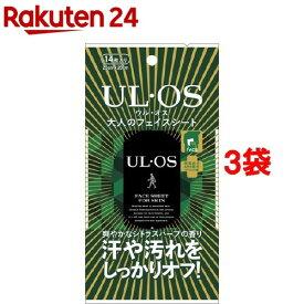 ウルオス(UL・OS/ウル・オス) 大人のフェイスシート(14枚入*3コセット)【ウルオス(UL・OS)】
