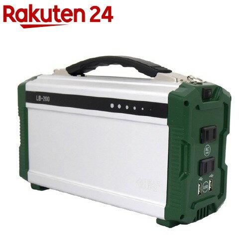 PIF ポータブル蓄電池 エナジー・プロmini LB-200(1台)【送料無料】