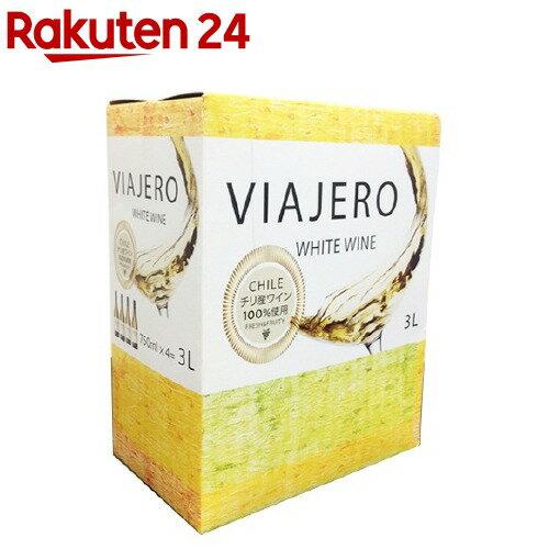 ヴィアヘロ 白 バッグインボックス(3L)