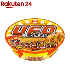 日清焼そばU.F.O. 濃い濃いラー油マヨ付き醤油まぜそば ケース(113g*12個入)【日清焼そばU.F.O.】