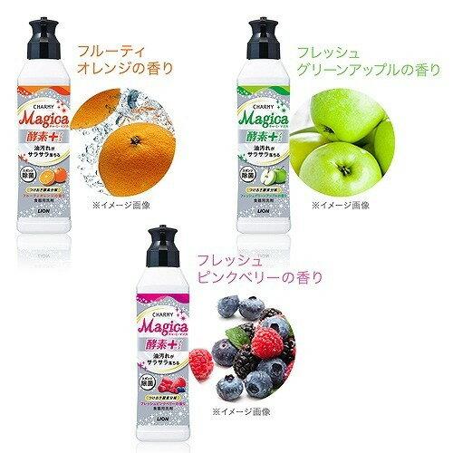 チャーミーマジカ酵素プラスフレッシュグリーンアップルの香り詰替大型サイズ