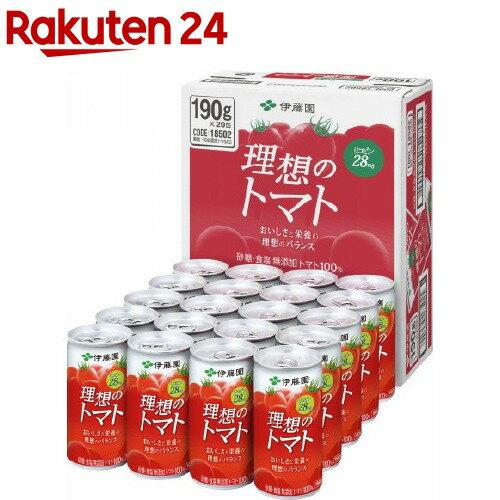 伊藤園 理想のトマト 缶(190g*20本入)