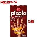 ピコラ チョコレート(6本入*2パック*3コセット)