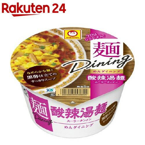 麺ダイニング酸辣湯麺