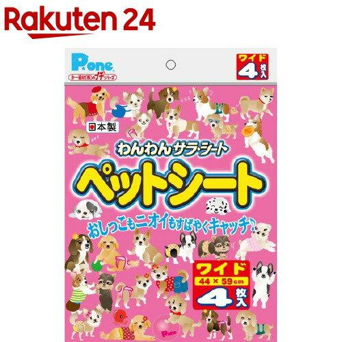 P・ワン わんわんペットシート プチ ワイド(4枚入)【P・ワン(P・one)】