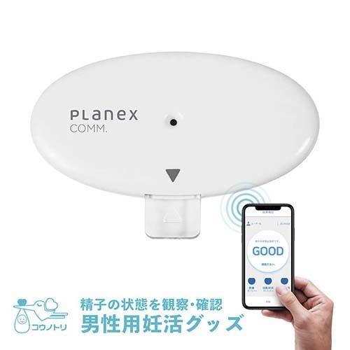Planexコウノトリ男性用スマホで精子の状態を観察・確認本体+採取キット