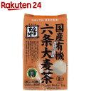 国産有機 六条大麦茶(10g*40袋入)【イチオシ】【金沢大地】