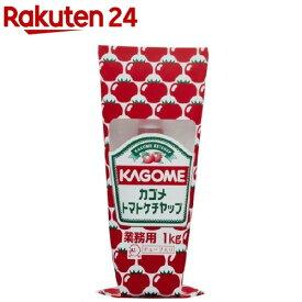 カゴメ トマトケチャップ 業務用(1kg)【カゴメトマトケチャップ】