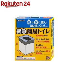 緊急簡易トイレ RB-00(1個)