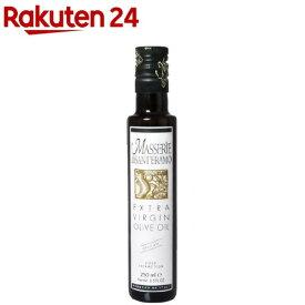 サンテラモ エキストラバージン オリーブオイル ホワイトラベル(229g(250ml))【イチオシ】【サンテラモ】