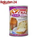 パンですよ! レーズン味(2コ入)【bosai-6】【パンですよ(パンの缶詰)】