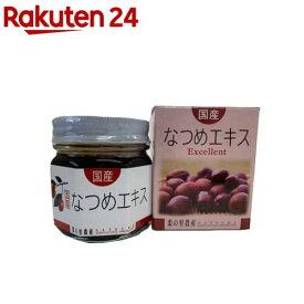 棗の里 国産 なつめエキス 瓶入(220g)【イチオシ】【なつめ屋(シーロード)】