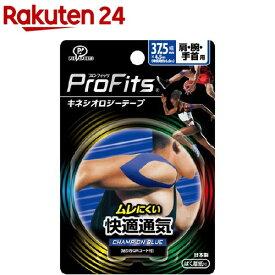 プロ・フィッツ キネシオロジーテープ 快適通気 チャンピオンブルー 37.5mm(1個)【プロフィッツ】