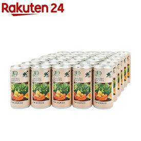 ビオ・マルシェ 有機野菜・果実ミックスジュース(190g*30本入)