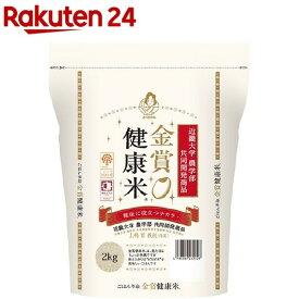 令和元年産 金賞健康米ゆめぴりか(国産)(2kg)【おくさま印】
