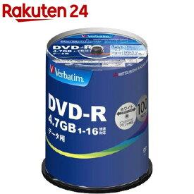 バーベイタム DVD-R データ用 1回記録用 1-16倍速 DHR47JP100V4(100枚入)【バーベイタム】