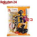 岩塚製菓 黒豆せんべい(10枚入*12コセット)