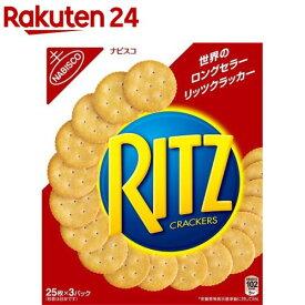 リッツクラッカー L(247g)【リッツ】