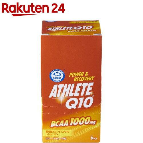 アスリートQ10 BCAA グレープフルーツ味(50g*6本)