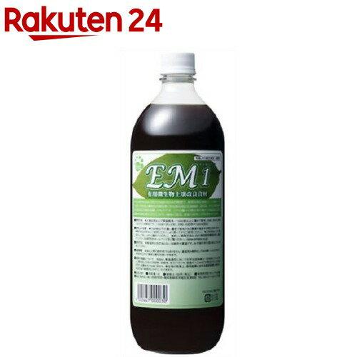 EM1 有用微生物土壌改良資材(1L)【イチオシ】【EM研究所】