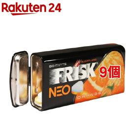 フリスクネオ オレンジ(35g*9個セット)【FRISK(フリスク)】