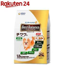 ベストバランス チワワ用(1.8kg)【qw5】【dalc_unicharmpet】【ベストバランス】[ドッグフード]