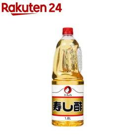 オタフク すし酢(1.8L)