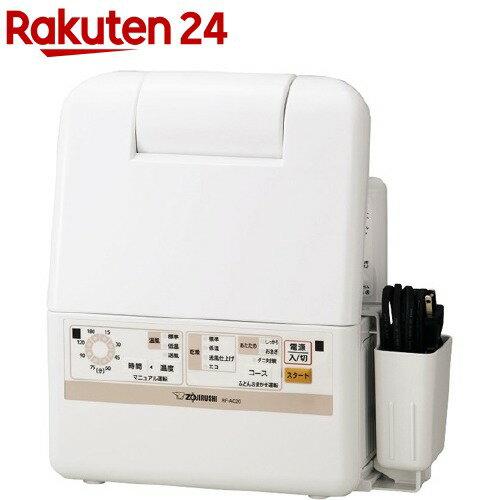 象印 ふとん乾燥機 RF-AC20-WA(1台)【象印(ZOJIRUSHI)】【送料無料】