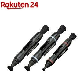 ハクバ レンズペン3 プロキットプラス ブラック KMC-LP23BKTP(1セット)【ハクバ(HAKUBA)】