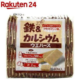 鉄&カルシウムウエハース(40枚入)