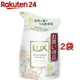 LUX ボディソープ ホワイトガーデン つめかえ用(300g*2袋セット)【ラックス(LUX)】