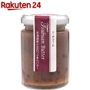 北海道産小豆のつぶあんバター(130g)